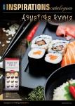 METRO - Азиатска кухня - 10.03 - 23.03.2016